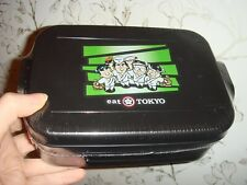 Brand New Sealed Eat TOKYO Black Lunch Box Collectible Japanese LAST ONE