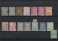 bulgaria early stamps ref r11162