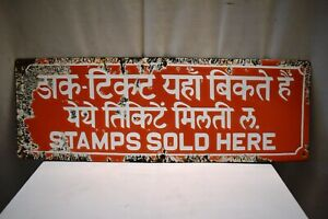 "Vintage Philately Post Office Sign Board ""Stamps Sold Here"" Porcelain Enamel ""1"