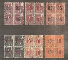 STAMP INDOCHINA INDOCHINA 1912 BLOC 4 N°59/64 CANCELLED USED CHINA ¤¤¤ VIETNAM
