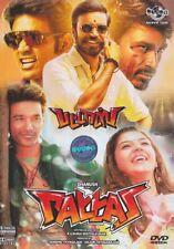 Pattas Tamil DVD - Stg: Dhanush, Sneha - (2020 Tamil Film)