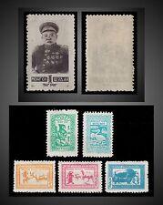 1945 1958 MONGOLIA 2 ISSUES WILD FAUNA MH  + MARSHAL CHOIBALSAN VLH