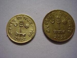NEPAL 1 & 2 PAISA UNC COINS 1965