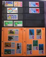 Alaska Instant SV  Lottery Tickets, COMPLETE Set issued 1989-1991