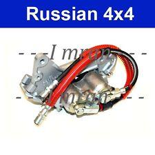 AUTOVAZ Bremssattel Bremszylinder vorn links komplett Lada Niva bis BJ 2010