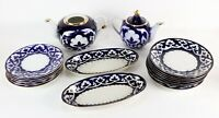 "HUGE LOT of 16 Porcelain Blue "" BARANOVKA 1802 "" Ukraine Bowl Teapot Dinnerware"