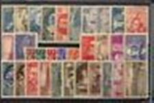 FRANCE STAMP ANNEE COMPLETE 1939 NEUVE xx LUXE, 32 TIMBRES VALEUR: 343€ M112