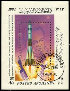 "AFGHANISTAN 1075 - Aviation Day ""Sergei Koroliov Rocket Launch"" S/S (pa94970)"
