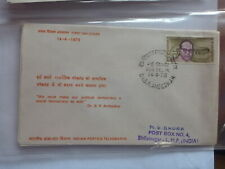 INDIA 1973 Dr B.R.AMBEDKAR COMMEMORATION NEW DELHI FDC FIRST DAY COVER