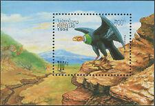 LAOS Bloc N°125 ** Bf Préhistoire, Oiseaux 1994, Prehistoric Bird,  Sheet NH
