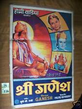 Vintage Bollywood Poster: Shree Ganesh