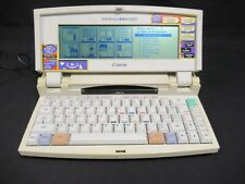 More details for vintage canon starwriter jet550c personal publishing system - in original box