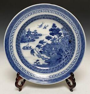Antique Chinese Porcelain Export Dish Qianlong Nanking Blue White 18th Saucer