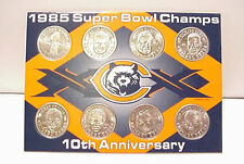 Chicago Bears 1985 Super Bowl Champions Coin  Set