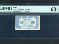 Israel:P-8,50 Pruta,1952 * Kaplan-Zagaggi * Black Rev. * PMG Ch. UNC 63 Net *