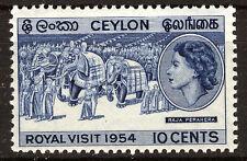 CEYLON 1954 ROYAL VISIT BLOCK OF 4 MNH