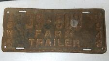 1942 IOWA Guthrie County Farm Trailer License Plate 39-503