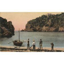 Postkarte Korfu Korfu - Umgebung von Palaiokastrizza Reiste Mf71416