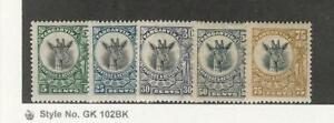 Tanganyika, Postage Stamp, #11, 17, 19, 21-22 Mint Hinged, 1922-25, JFZ