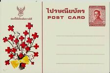 THAILAND Stamps:  2 ST Postal Card Unused Mint Non Hinged