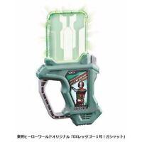 NEW! Bandai Masked Kamen Raider Ex-Aid DX Let's Go No.1 Gashat from Japan F/S