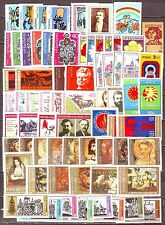 1973 -2  Bulgaria Year set 100% Complete with all nonlisted issue MNH** 5 photos