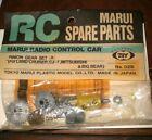 MARUI RC SPARE PARTS Pinion Gear Set no.029 for Land Cruiser, CJ-7,Mitsubishi &