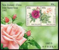 1997 New Zealand~Roses~Unmounted Mint~M/S~Stamp Set~ UK Seller~