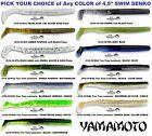 Gary Yamamoto Swim Senko 4.5 Inch Soft Plastic Swim Bait 31G Any Color 10 Pack