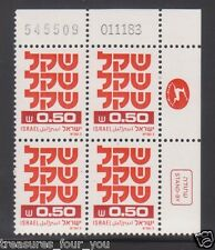 ISRAEL Shekel 0.50 Plate Block Stamp Definitive Date 01.11.83 / 545509