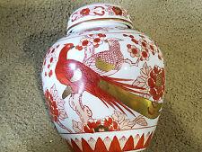 VintageGOLD IMARI hand painted Peacock Ginger Jar-RARE Red & Gold