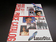 Music LD Japan Catalog Book 1989 Laserdisc Laser Kate Bush Madonna KISS Bon Jovi