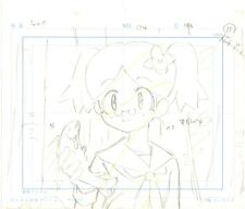 Anime Genga not Cel Sgt. Frog #12