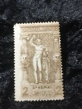 SCOTT #128 GREECE STAMP MH - GEM!