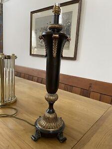 Table Lamp-Brown & Gold Urn  Vintage.  Elegant Quality.