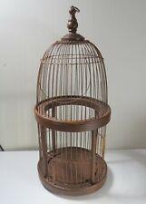 Vintage Shabby Decorative Wood & Wire Bird Cage