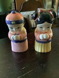 """Vintage Pair of Oriental Boy & Girl figures Drinking Mugs 7"""""""