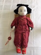 VINTAGE WILLY SEILER KARUIZAWA JAPANESE GIRL DOLL, JAPAN, 18""