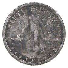 SILVER - WORLD Coin - 1908 Philippines 50 Centavos - World Silver Coin *818