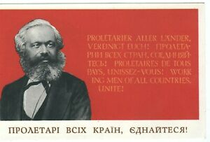 1968 KARL MARX - Workers of the world, unite! - Soviet RUSSIAN OLD postcard VTG