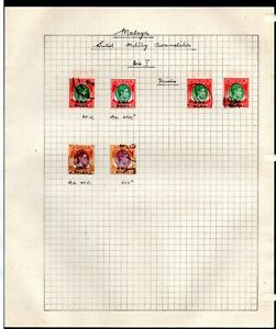 Malaya BMA KG VI era overprints issue study on pages ,stamps as per scan(9342)
