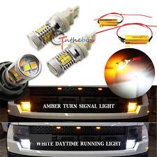 Dual-Color Switchback 31-SMD LED Turn Signal Lights Kit For Ford F-150 1997-2014