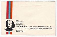 ca1990 General ANDRANIK Armenian National Union Stationery Cover RARE