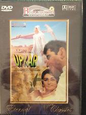 Upkar, DVD, Bollywood Ent, Hindu Language, English Subtitles, New