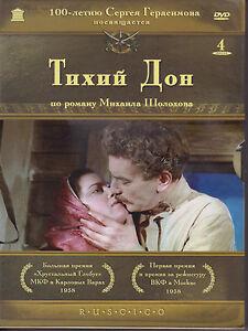 4 DVD russisch Quiet flows the Don Tikhy Don  Der Stille Don ТИХИЙ ДОН - RUSCICO
