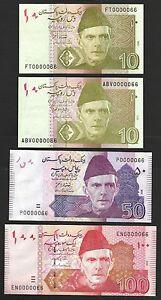 PAKISTAN 10 50 100 Rupee - Low Fancy Number 0000066 - Lot of 4 - 2008 2010 2014