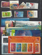China Hong Kong 2000 龍年 年票 Whole Year of Dragon Stamp Full set