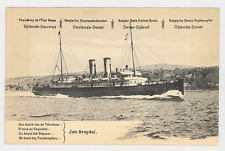 173a-BOATS & SHIPS -BELGIUM -STATE PACKET BOATS, DOVER-OSTEND
