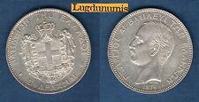 Grece - 5 Drachmes 1876 A SPL  XF George I 5 Drachmai - Greece