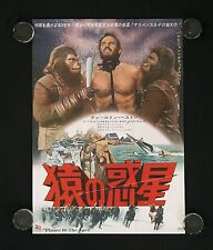 PLANET OF THE APES 1968 JAPANESE B2 MOVIE POSTER, RARE